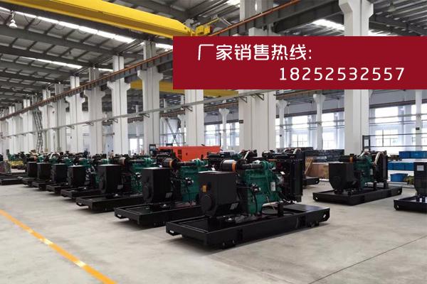 300KW发电机组、300KW柴油发电机组厂家推荐