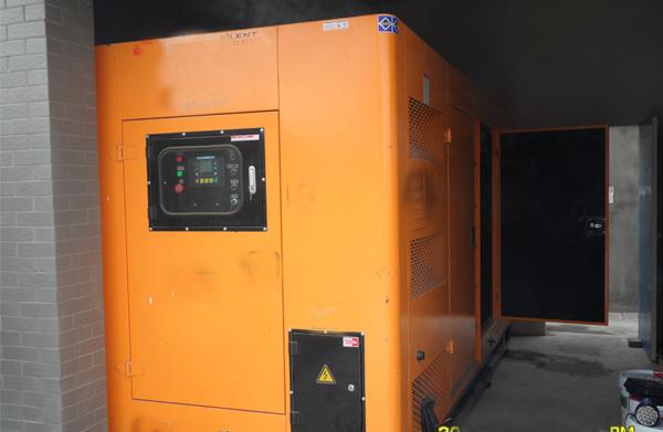 哈尔滨市中医院400KW康明斯柴油发电机组