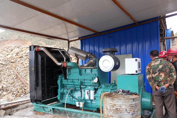 海南矿业股份有限公司500KW康明斯发电机组项目