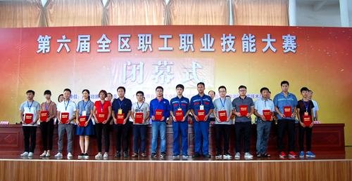 玉柴选手在第六届全区职工职业技能大赛中勇夺佳绩