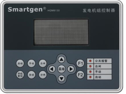 众智HGM8130D柴油发电机组自动化控制器