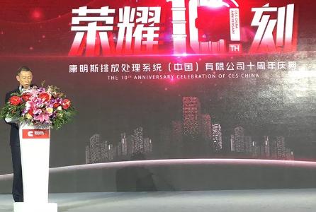 新任命:康明斯副总裁王宁将负责中国区零部件业务