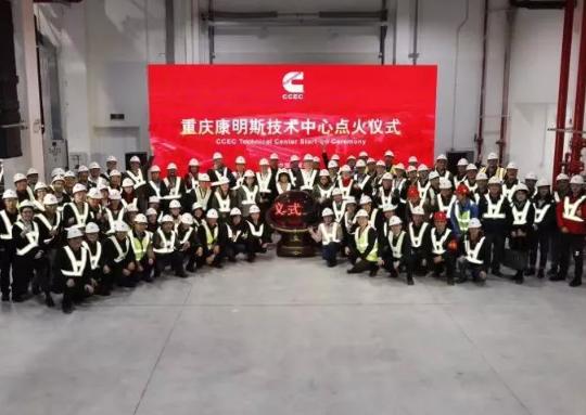 重庆康明斯大马力技术中心发动机试验台架点火