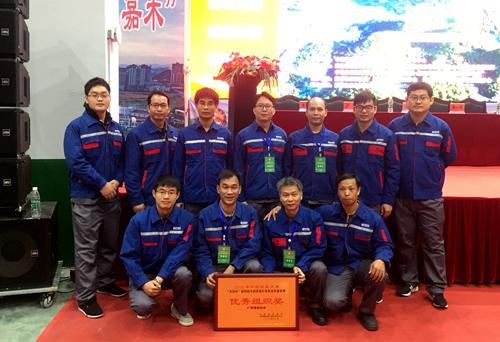 玉柴职工首次参加全国铸造职业技能竞赛成绩喜人