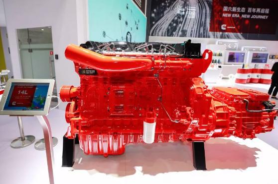 康明斯在上海车展上首次向中国市场展示一体化高效动力总成