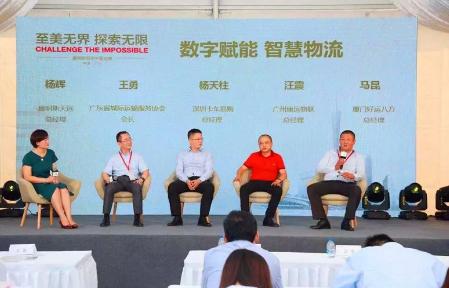 康明斯与华南客户共商数字化机遇,零距离赋能公路货运
