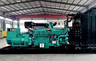 成都地铁运营公司1000KW进口康明斯发电机组交付
