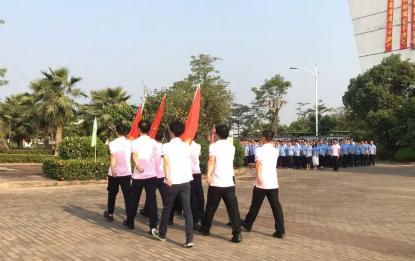 玉柴船动全体员工升国旗唱国歌喜迎国庆