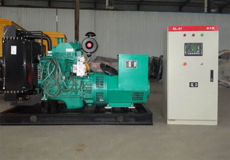 云南建投物业管理150KW全自动康明斯发电机组交付