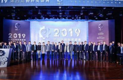 康明斯智能国六发动机技术荣获2019年度铃轩奖