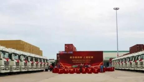 玉柴陕汽港口牵引车在世界第一大港交付运营