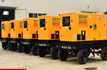 乌海宝杰新能源150KW玉柴股份发电机组成功交付