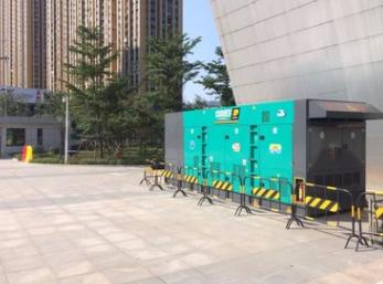 中国国际航空内蒙古150KW玉柴股份发电机组成功交付