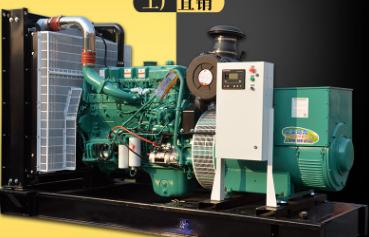 宁波医疗科技500KW重庆康明斯发电机组成功使用