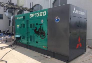 云南省交通投资建设400KW三菱柴油发电机组交付