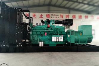 上海浦东新区房地产1500KW康明斯柴油发电机组交付