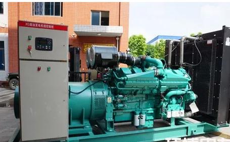 山西大象农牧900KW康明斯柴油发电机组成功交付