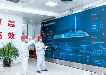 """晋能控股集团高质量发展""""电力十足"""""""