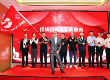 """康明斯湖南客户支持中心的成立""""湘""""当不错!"""